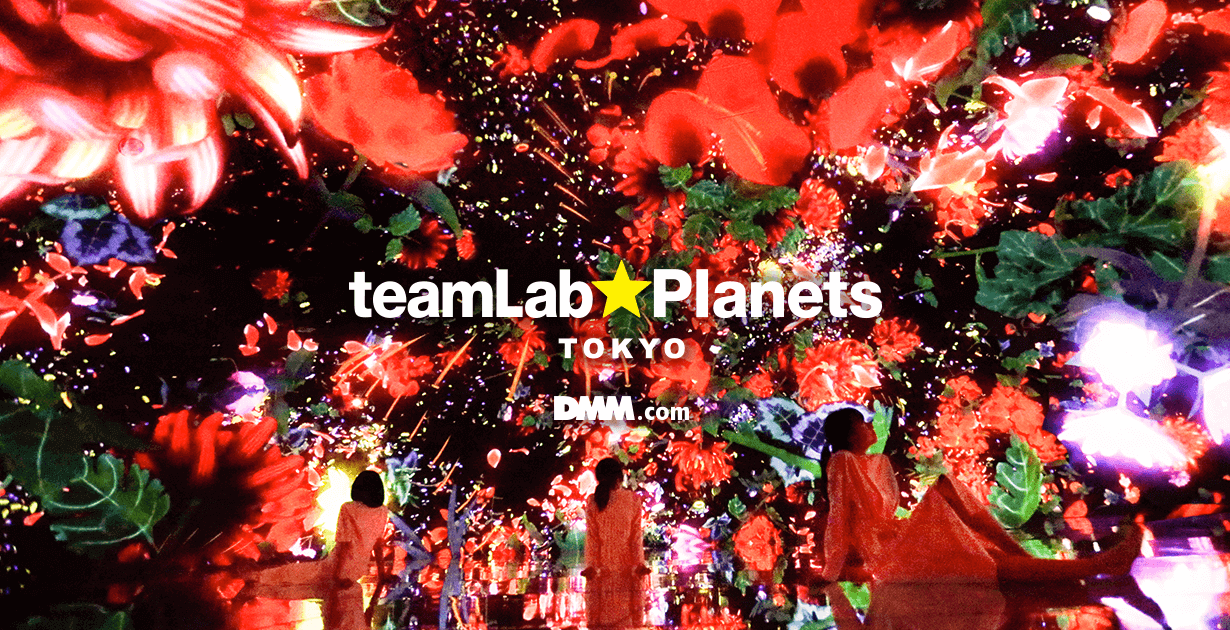 teamLab Planets TOKYO Ticket Store - Entrance tickets sales